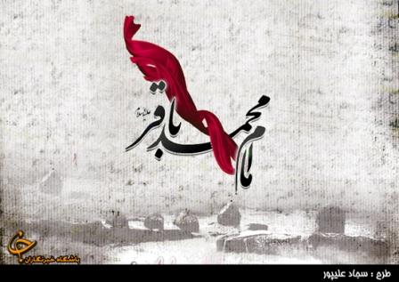 کبوتر حرم-خاطرات خدمت در حرم امامرضا علیهالسلام-دست دردمند